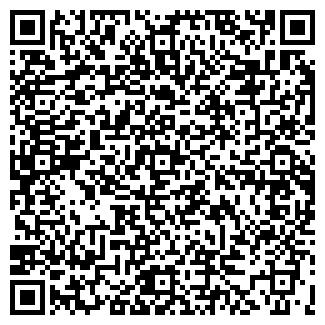 QR-код с контактной информацией организации ИЗОМЕР