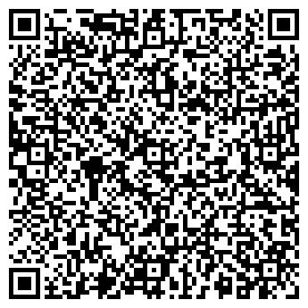 QR-код с контактной информацией организации СПРАВОЧНАЯ ЗАВОДА ЯМЗ