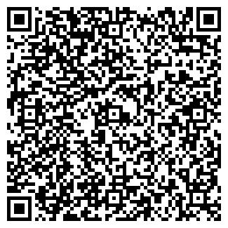 QR-код с контактной информацией организации INFO-ЯРОСЛАВЛЬ