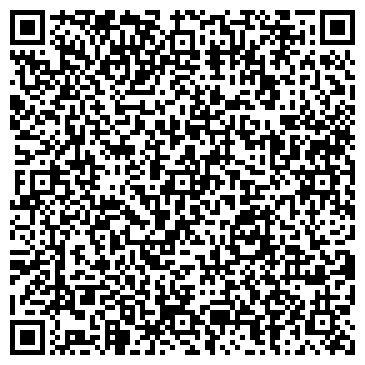 QR-код с контактной информацией организации ОБЛАСТНОЙ ЦЕНТР КРОВИ КГКП