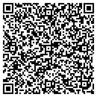 QR-код с контактной информацией организации ФГУК ДИЗАЙНАРТ