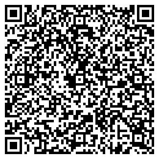 """QR-код с контактной информацией организации ООО """"Хитон"""""""