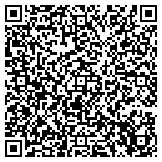 QR-код с контактной информацией организации ОРГТЕХ ТОО