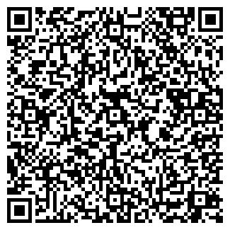 QR-код с контактной информацией организации ООО РУБЕЖ