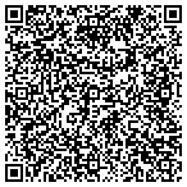 QR-код с контактной информацией организации СПЕЦИАЛИЗИРОВАННЫЙ ПОЛИГРАФИЧЕСКИЙ КОМПЛЕКС