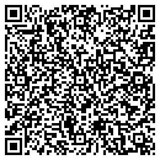 QR-код с контактной информацией организации ООО СТАМ