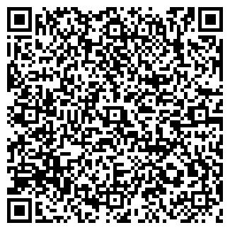 QR-код с контактной информацией организации МЕДИА PROFI
