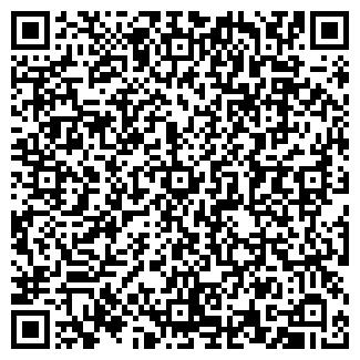 QR-код с контактной информацией организации ПРОЕКТ-98