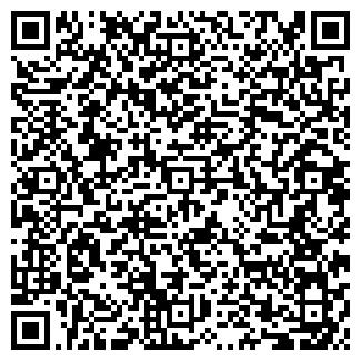 QR-код с контактной информацией организации РИО-ГРАНД