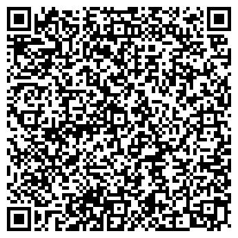 QR-код с контактной информацией организации САЛОН ПЕЧАТНОЙ ПРОДУКЦИИ