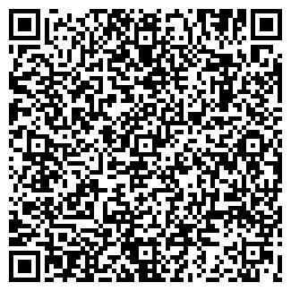QR-код с контактной информацией организации ФЛЕКСО