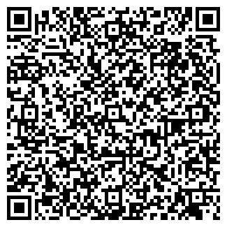 QR-код с контактной информацией организации МЕГАЦВЕТ