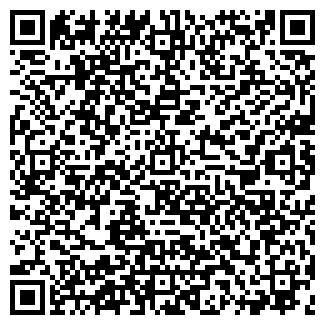 QR-код с контактной информацией организации ИНФОИМПЭКС