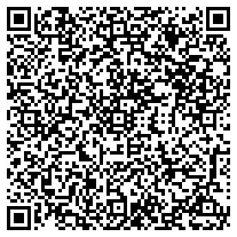 QR-код с контактной информацией организации ВЕБ ИНТЕРКОМ