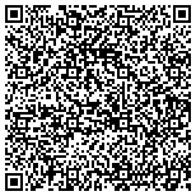 QR-код с контактной информацией организации СТОМАТОЛОГИЧЕСКАЯ КЛИНИКА ДОКТОРА ДЖАБЫКБАЕВОЙ Н.З.