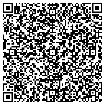 QR-код с контактной информацией организации ЖЕЛЕЗНОДОРОЖНАЯ СТОМАТОЛОГИЧЕСКАЯ ПОЛИКЛИНИКА