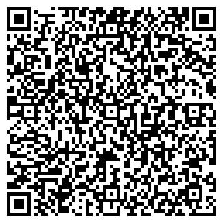 QR-код с контактной информацией организации ЖЕМЧУГ, ООО