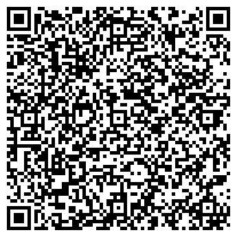 QR-код с контактной информацией организации ТАСТЕМИР ТОО
