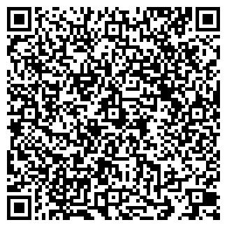 QR-код с контактной информацией организации ООО СМАЙЛ