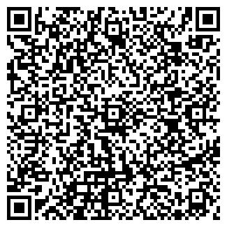 QR-код с контактной информацией организации ООО ЯРОСЛАВЛЬ