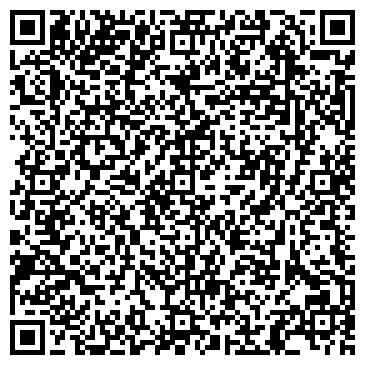 QR-код с контактной информацией организации ФРАНТ МАГАЗИН МУЖСКОЙ ОДЕЖДЫ