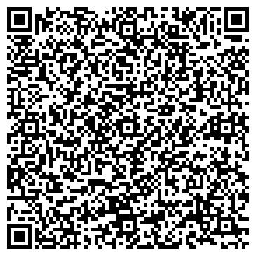 QR-код с контактной информацией организации МИШУТКА ДЕТСКАЯ СТОМАТОЛОГИЯ