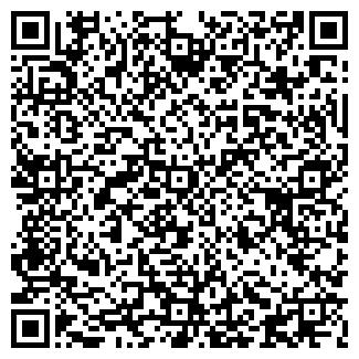 QR-код с контактной информацией организации МИШУТКА