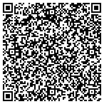 QR-код с контактной информацией организации СТОМАТОЛОГИЯ ЧП ШАКИРЗЯНОВ А. С.