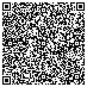 QR-код с контактной информацией организации DENTLINE СТОМАТОЛОГИЧЕСКИЙ ЦЕНТР