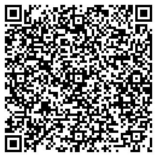 QR-код с контактной информацией организации КАСКАД