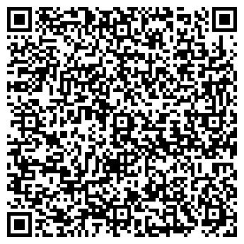 QR-код с контактной информацией организации АЛИНА ПАРИКМАХЕРСКАЯ