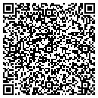 QR-код с контактной информацией организации ДИВИНА