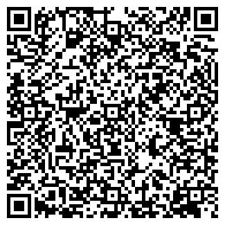 QR-код с контактной информацией организации КРИСТЭЛЬ