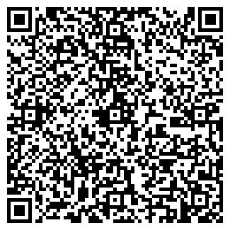 QR-код с контактной информацией организации МОДЕРН-95