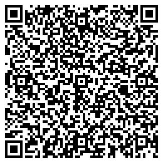 QR-код с контактной информацией организации ШИЛИН