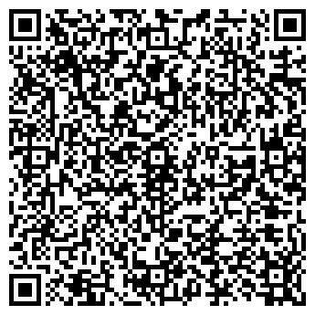 QR-код с контактной информацией организации ЭЛЕГИЯ ПАРИКМАХЕРСКАЯ