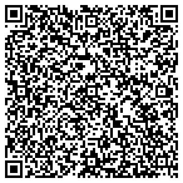 QR-код с контактной информацией организации ГЕРМЕС ЦЕНТР КРАСОТЫ И ЗДОРОВЬЯ