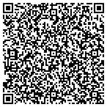 QR-код с контактной информацией организации СТИЛЬ КАБИНЕТ ЛЕЧЕБНОЙ КОСМЕТИКИ