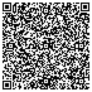 QR-код с контактной информацией организации ЭЛЕН СТУДИЯ КРАСОТЫ И СТИЛЯ