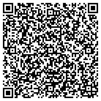 QR-код с контактной информацией организации ДЗЕРЖИНСКИЙ РАЙОН СУД