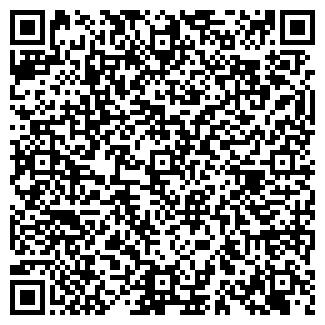 QR-код с контактной информацией организации БРИСТОЛЬ