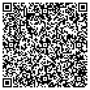 QR-код с контактной информацией организации КУПЕЦЪ ТРАКТИР