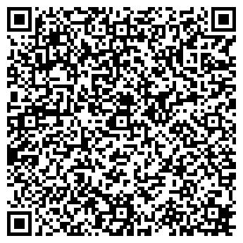 QR-код с контактной информацией организации ПАРУС РЕСТОРАН
