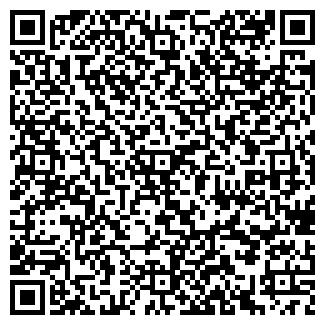 QR-код с контактной информацией организации РЫЦАРСКИЙ ПИР
