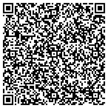 QR-код с контактной информацией организации ТЕХАС РЕСТОРАННЫЙ КОМПЛЕКС