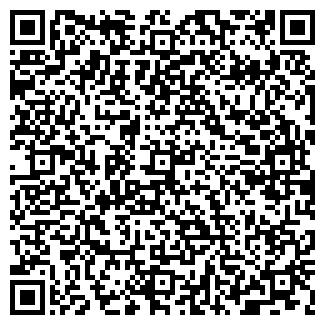 QR-код с контактной информацией организации ШАТО