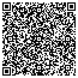QR-код с контактной информацией организации ФГУК ЯРБУРГ
