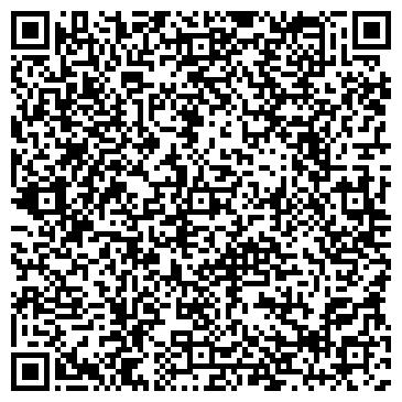QR-код с контактной информацией организации ВЛАСЬЕВСКИЙ БАР ВЛАСЬЕВСКИЙ ТРАКТ