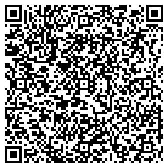 QR-код с контактной информацией организации ЗВЕЗДНЫЙ РЕСТОРАН
