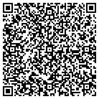 QR-код с контактной информацией организации НА РОЖДЕСТВЕНСКОЙ ТРАКТИР